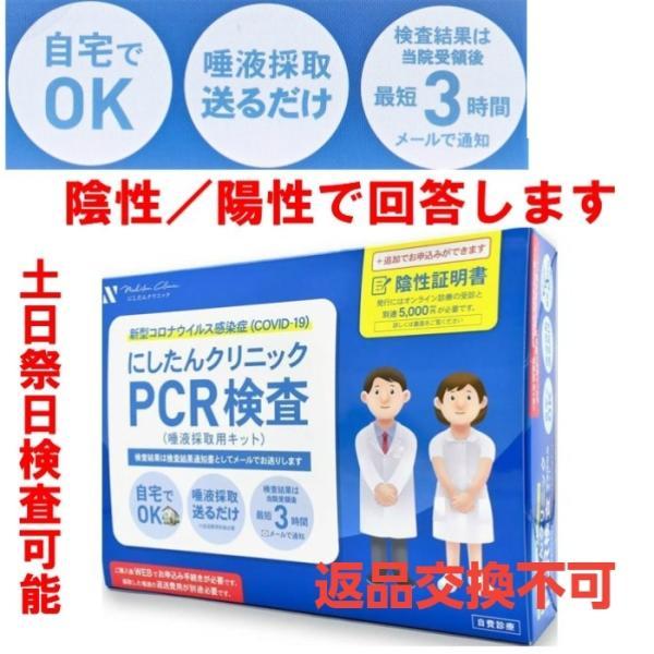 さくら医薬品ストア_n5001