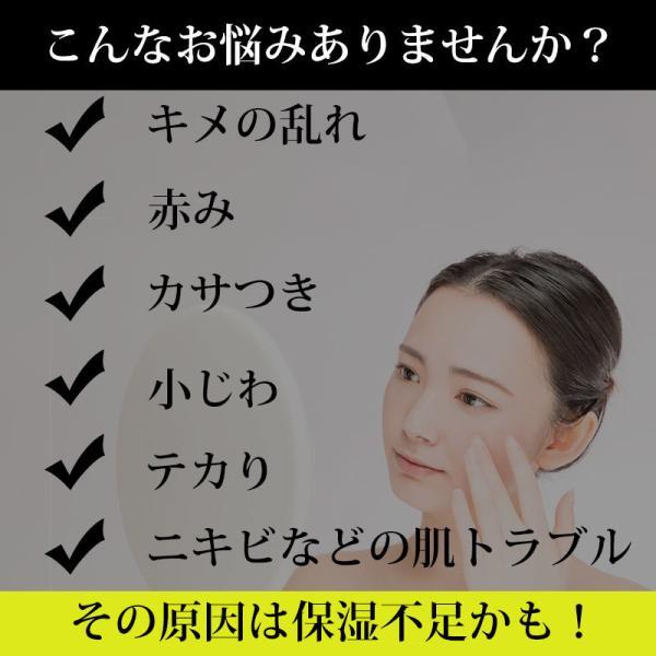オールインワンジェル 雪桜 YUKISAKURA sakurajapan-store 03
