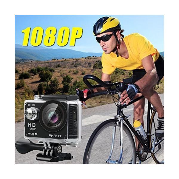 AKASO EK5000 WIFI アクション カメラ スポーツカメラ 1080P 1200万画素 Full HD 30メートル防水 カメラ2インチ LCD