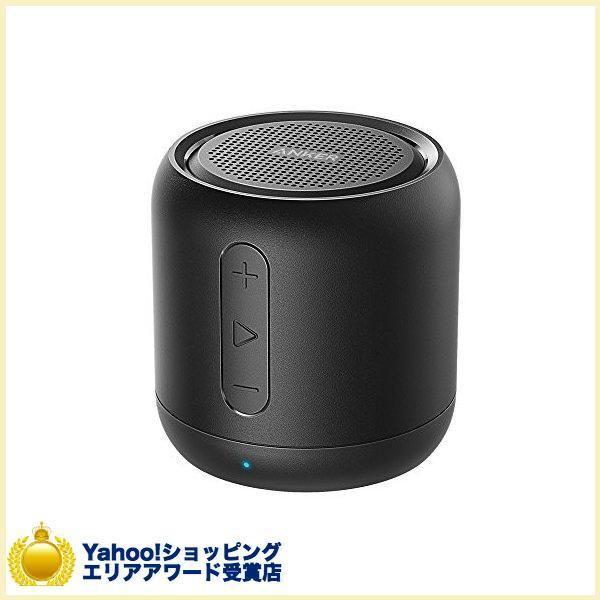 Anker SoundCore mini コンパクト Bluetoothスピーカー 【15時間連続再生/内蔵マイク搭載/micro SDカード & FMラジオ対応】(ブラック)|sakuramedical