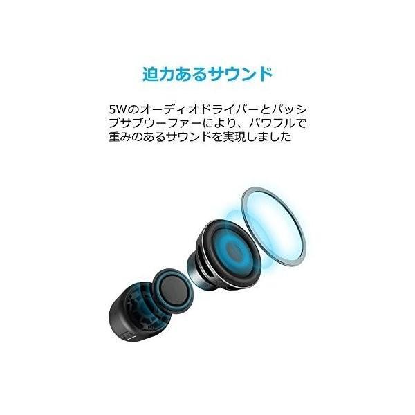 Anker SoundCore mini コンパクト Bluetoothスピーカー 【15時間連続再生/内蔵マイク搭載/micro SDカード & FMラジオ対応】(ブラック)|sakuramedical|03