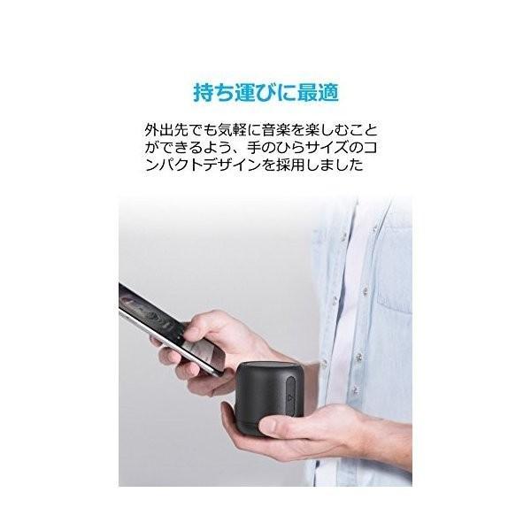 Anker SoundCore mini コンパクト Bluetoothスピーカー 【15時間連続再生/内蔵マイク搭載/micro SDカード & FMラジオ対応】(ブラック)|sakuramedical|04