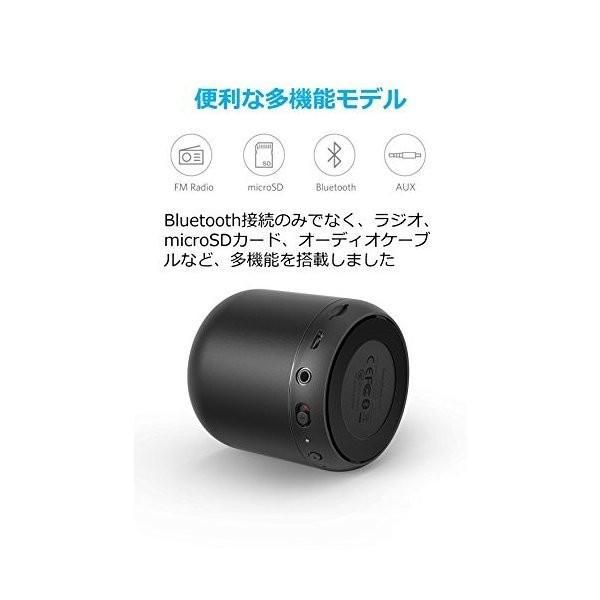 Anker SoundCore mini コンパクト Bluetoothスピーカー 【15時間連続再生/内蔵マイク搭載/micro SDカード & FMラジオ対応】(ブラック)|sakuramedical|05