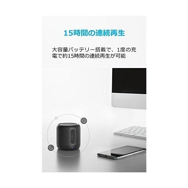 Anker SoundCore mini コンパクト Bluetoothスピーカー 【15時間連続再生/内蔵マイク搭載/micro SDカード & FMラジオ対応】(ブラック)|sakuramedical|06