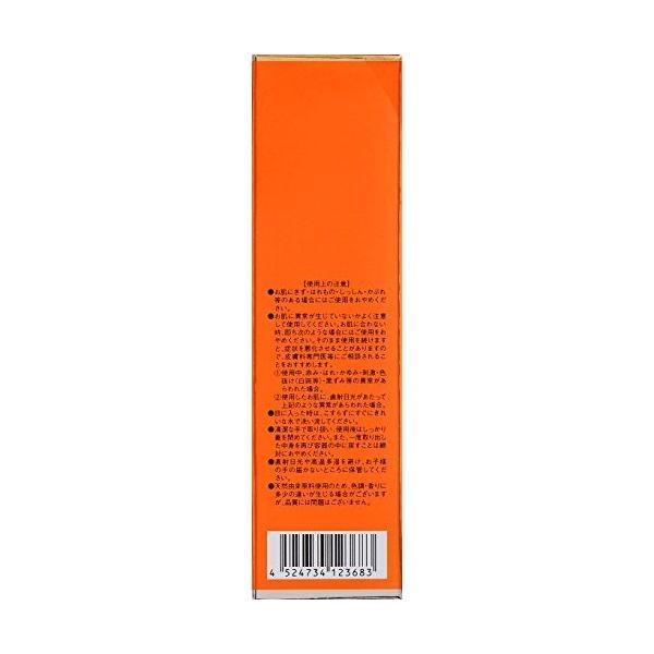 ドクターシーラボ VC100エッセンスローション 150ml|sakuramedical|06