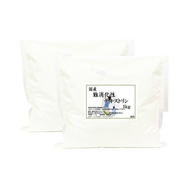 自然健康社国産・難消化性デキストリン1kg×2袋密封袋入り
