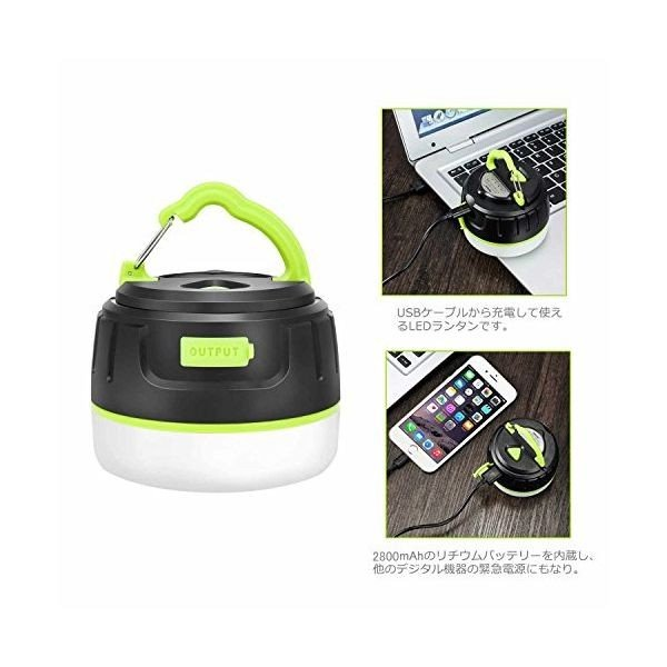 BRISIE LEDランタン 暖色 電球色 USB充電式 モバイルバッテリー IP65 防水&防塵 5つ調光モード マグネット式 アウトドア&防災用品 【196ルーメン/連続|sakuramedical|04