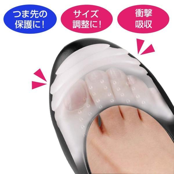 つま先保護カバー, つま先ズキズキ防止パッド 靴のサイズ調整 ...