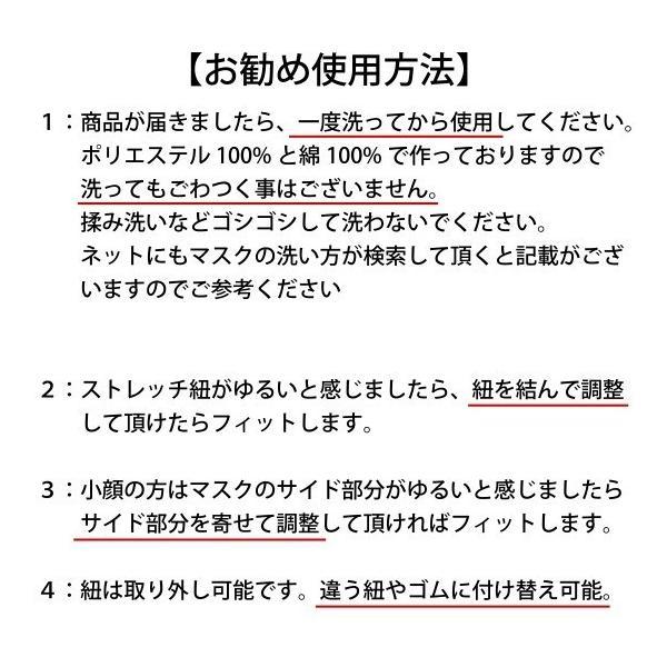 三重構造ワイヤー入り 繰り返し使えるマスク  日本製 手作りマスク 花粉症 大人用 男女兼用 繰り返しマスク|sakuranboya|04