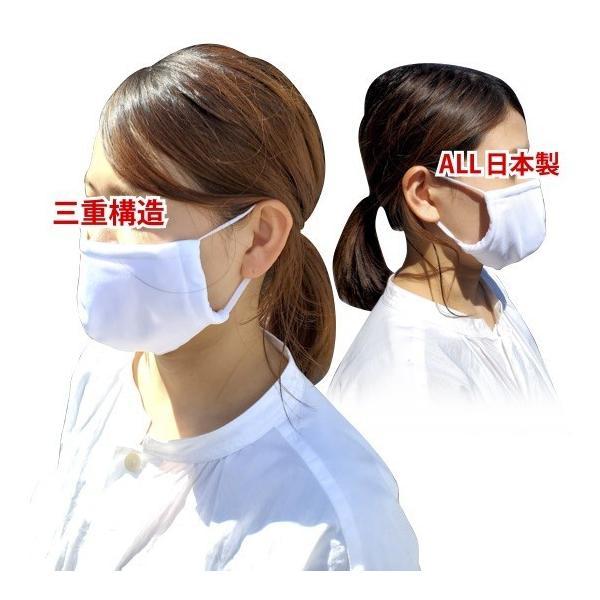 三重構造ワイヤー入り 繰り返し使えるマスク  日本製 手作りマスク 花粉症 大人用 男女兼用 繰り返しマスク|sakuranboya|05