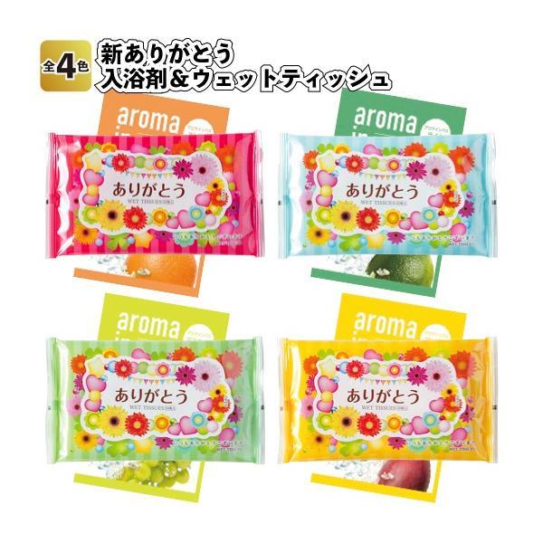 ありがとう 入浴剤&ウェットティッシュ  景品 粗品 入浴剤  プチギフト イベント sakuranboya