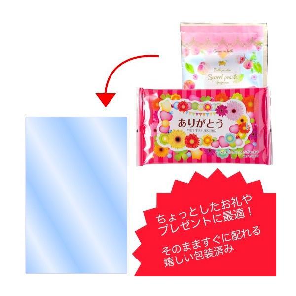ありがとう 入浴剤&ウェットティッシュ  景品 粗品 入浴剤  プチギフト イベント sakuranboya 03