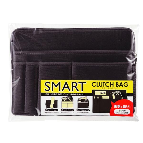 スマートクラッチバッグ  景品 粗品 販促品 記念品 プチギフト 文具 ビジネス バッグインバッグ 収納|sakuranboya|02