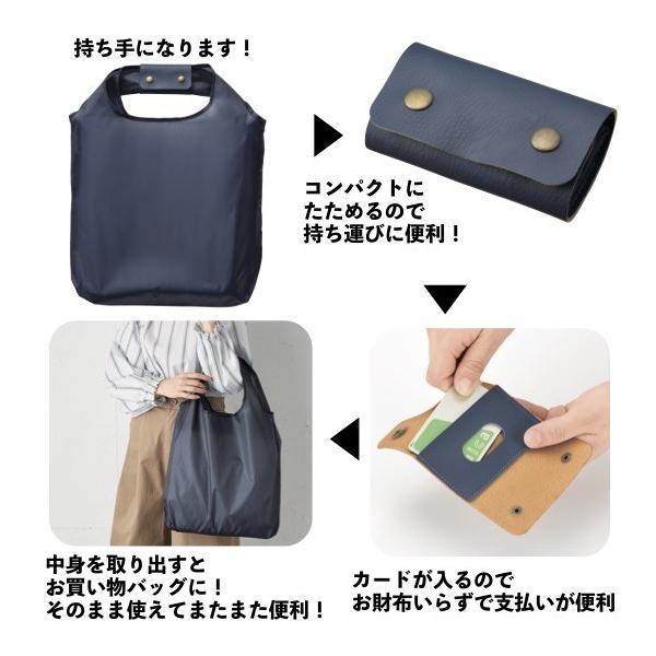 キャッシュレス対応 ショッピングバッグ  景品 粗品 買い物バッグ エコバッグ 折り畳みバッグ カードケース コンビニ袋|sakuranboya|02