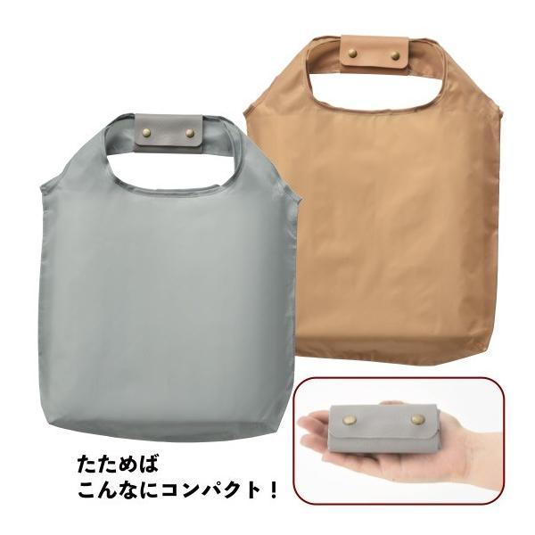 キャッシュレス対応 ショッピングバッグ  景品 粗品 買い物バッグ エコバッグ 折り畳みバッグ カードケース コンビニ袋|sakuranboya|03