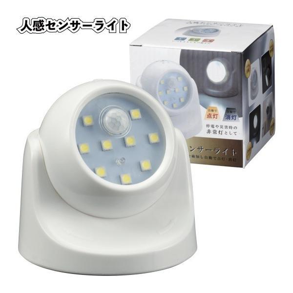 人感センサーライト  景品 粗品 懐中電灯 間接照明 停電 防災 led|sakuranboya