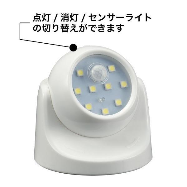 人感センサーライト  景品 粗品 懐中電灯 間接照明 停電 防災 led|sakuranboya|03