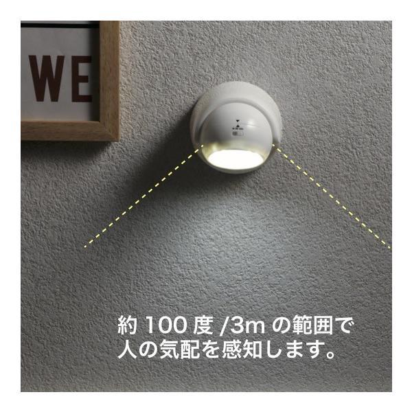 人感センサーライト  景品 粗品 懐中電灯 間接照明 停電 防災 led|sakuranboya|05