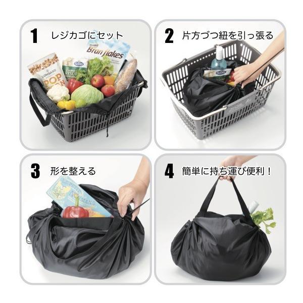 絞ってまとめるらくらくバッグ  景品 粗品 買い物バッグ エコバッグ 折り畳みバッグ 収納バッグ sakuranboya 04