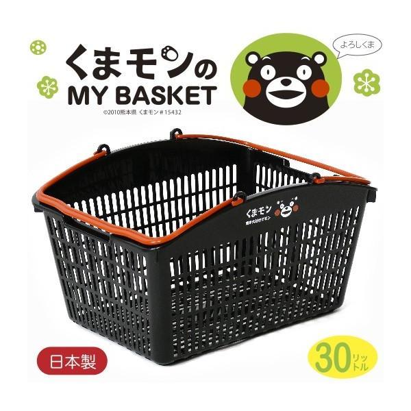 くまモンのマイバスケット30L  景品 粗品 販促品 記念品 プチギフト 買い物 レジャー キャラクター|sakuranboya