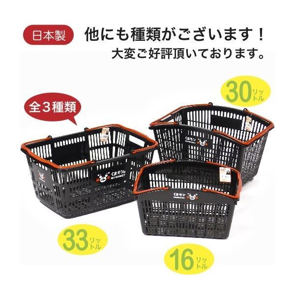 くまモンのマイバスケット30L  景品 粗品 販促品 記念品 プチギフト 買い物 レジャー キャラクター|sakuranboya|04