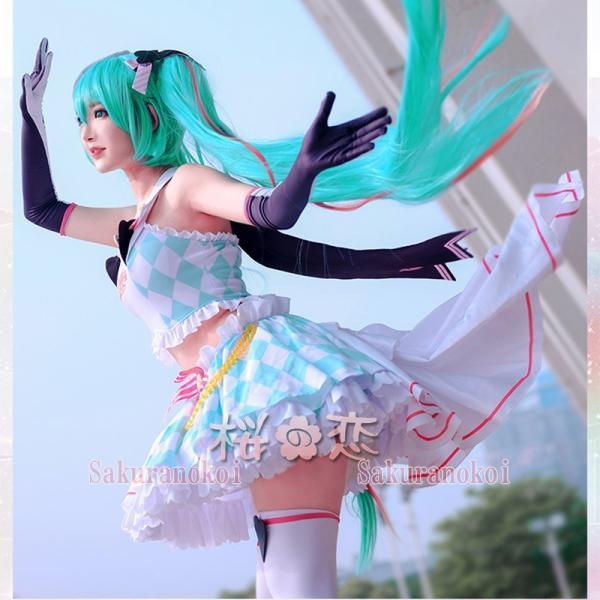 VOCALOID 初音 ミク レーシングミク Racing Miku 風 コスプレ衣装 変装 cosplay イベント パーティー コスチューム hhc0938