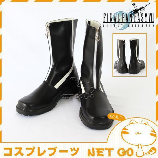 ファイナルファンタジー コスプレブーツ 靴  FF7 クラウド x004