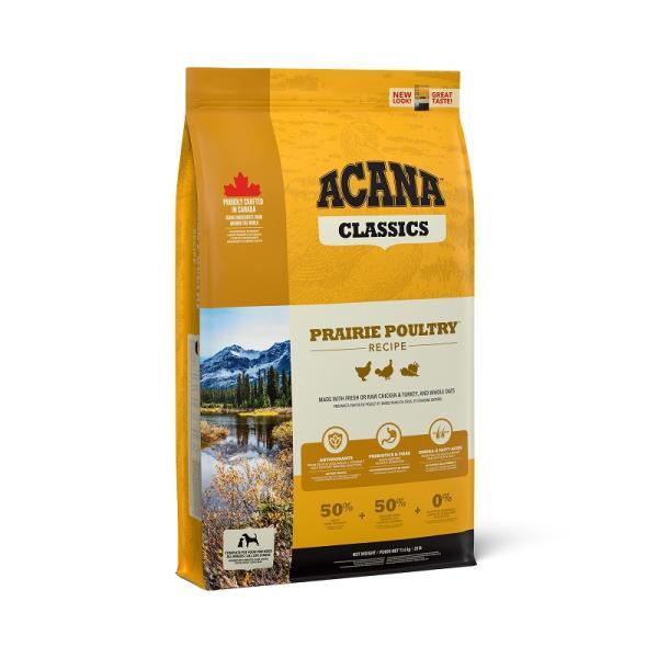アカナクラシックプレイリーポートリー11.4kg ドッグフード  正規品