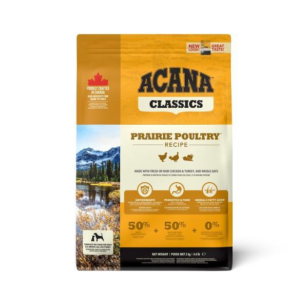 アウトレット賞味期限2021年5月8日 アカナクラシックプレイリーポートリー2kg ドッグフード  正規品