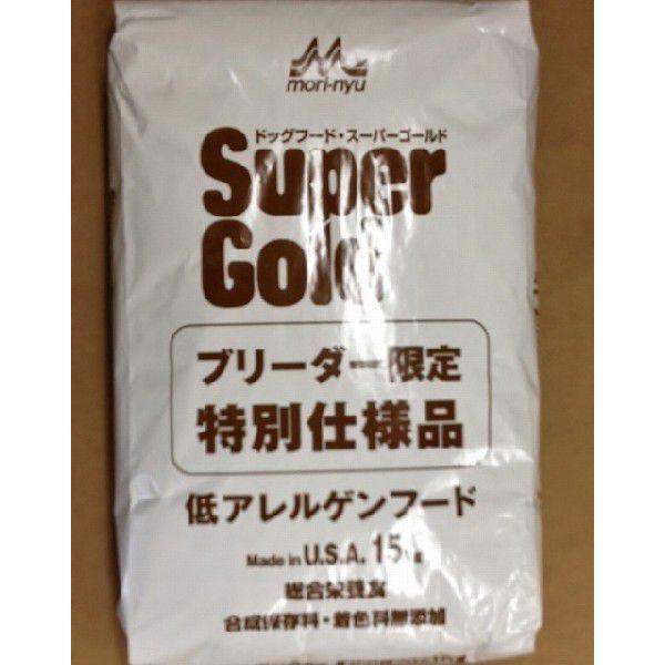 スーパーゴールドフィッシュ&ポテト子犬成犬用低アレルゲンフード15kg