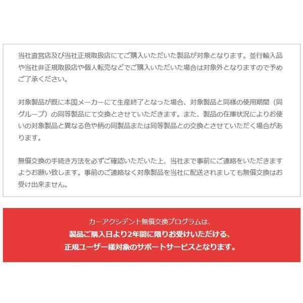 チャイルドシート マキシコシ ツーウェイパール MaxiCosi 2wayPearl エアバギー 幼児用 1歳〜4歳くらいまで 2wayFix専用 送料無料|sakurausagi|15