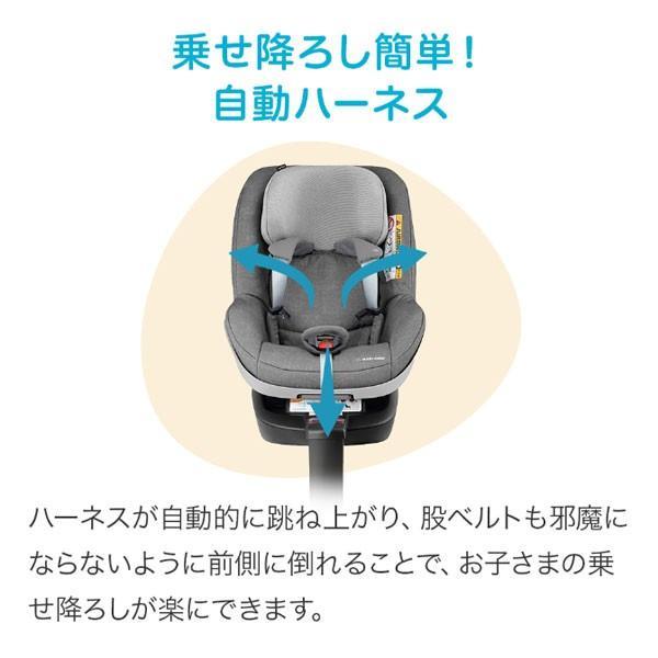 チャイルドシート マキシコシ ツーウェイパール MaxiCosi 2wayPearl エアバギー 幼児用 1歳〜4歳くらいまで 2wayFix専用 送料無料|sakurausagi|06