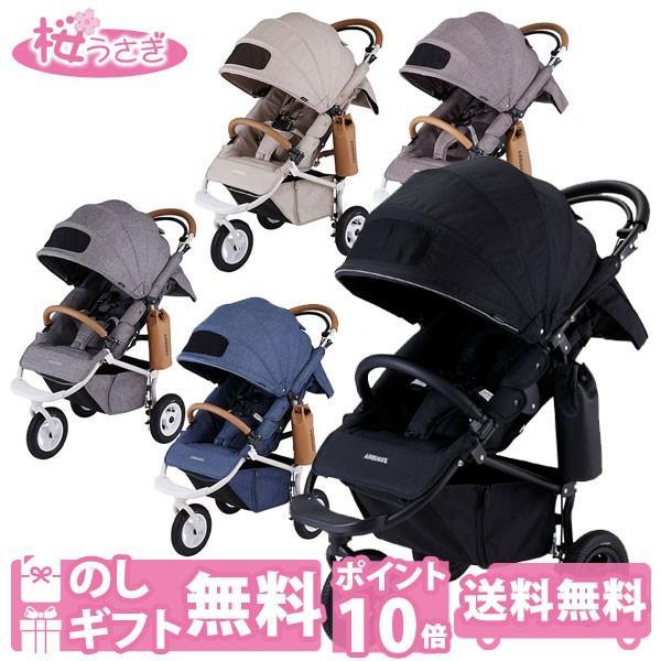 ベビーカー バギー 新生児 A型 エアバギー ココブレーキ EX フロムバース COCO BRAKE FROM BIRTH ヘッドサポート付 sakurausagi