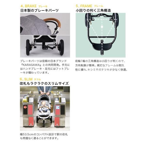 ベビーカー バギー 新生児 A型 エアバギー ココブレーキ EX フロムバース COCO BRAKE FROM BIRTH ヘッドサポート付 sakurausagi 11