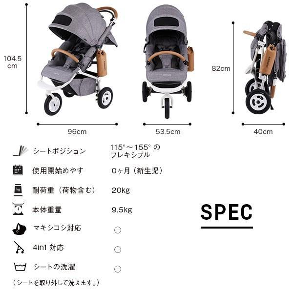 ベビーカー バギー 新生児 A型 エアバギー ココブレーキ EX フロムバース COCO BRAKE FROM BIRTH ヘッドサポート付 sakurausagi 13