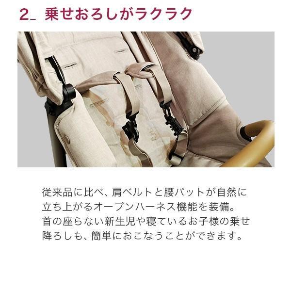 ベビーカー バギー 新生児 A型 エアバギー ココブレーキ EX フロムバース COCO BRAKE FROM BIRTH ヘッドサポート付 sakurausagi 04