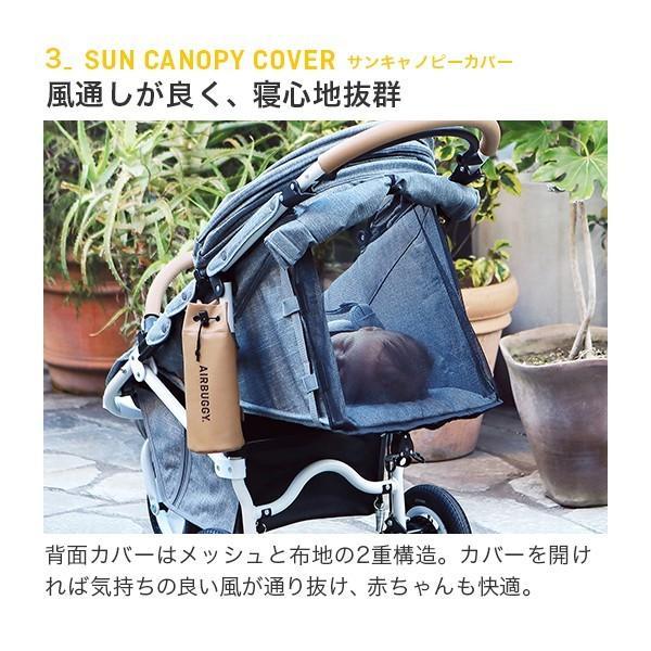 ベビーカー バギー 新生児 A型 エアバギー ココブレーキ EX フロムバース COCO BRAKE FROM BIRTH ヘッドサポート付 sakurausagi 10