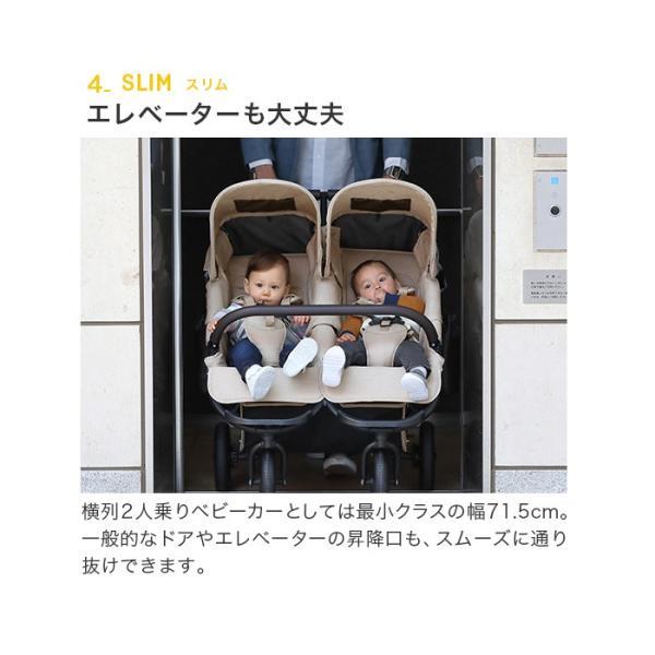 ベビーカー バギー 新生児 A型 エアバギー ココダブル フロムバース COCO DOUBLE FROM BIRTH 送料無料 ヘッドサポート付|sakurausagi|11