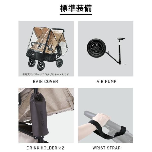 ベビーカー バギー 新生児 A型 エアバギー ココダブル フロムバース COCO DOUBLE FROM BIRTH 送料無料 ヘッドサポート付|sakurausagi|13