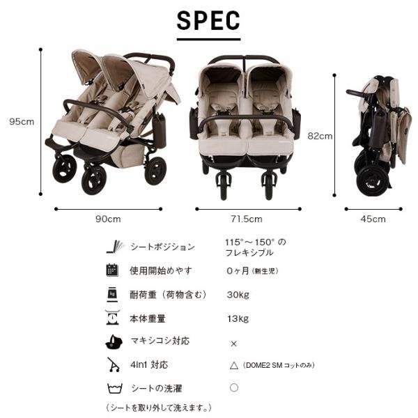 ベビーカー バギー 新生児 A型 エアバギー ココダブル フロムバース COCO DOUBLE FROM BIRTH 送料無料 ヘッドサポート付|sakurausagi|14
