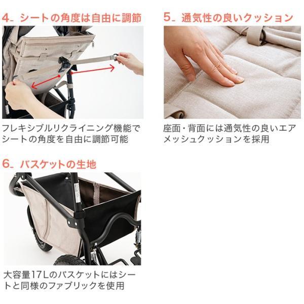 ベビーカー バギー 新生児 A型 エアバギー ココダブル フロムバース COCO DOUBLE FROM BIRTH 送料無料 ヘッドサポート付|sakurausagi|06
