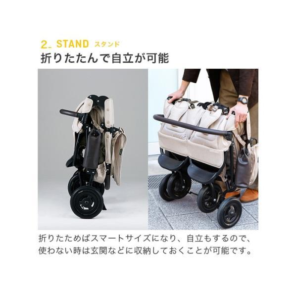 ベビーカー バギー 新生児 A型 エアバギー ココダブル フロムバース COCO DOUBLE FROM BIRTH 送料無料 ヘッドサポート付|sakurausagi|09