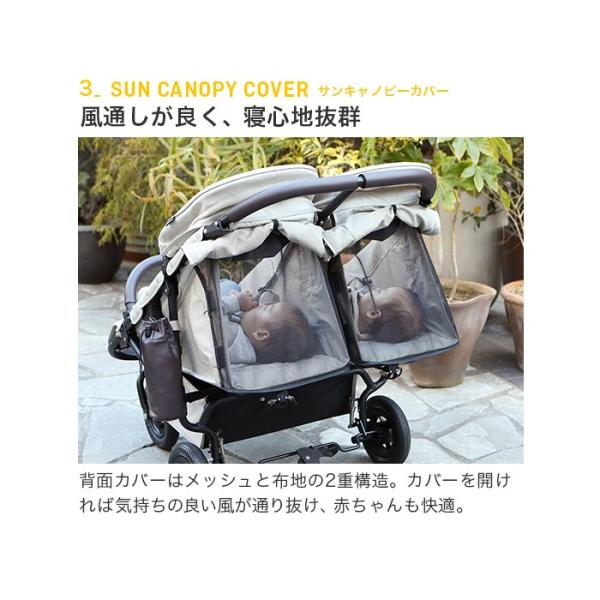 ベビーカー バギー 新生児 A型 エアバギー ココダブル フロムバース COCO DOUBLE FROM BIRTH 送料無料 ヘッドサポート付|sakurausagi|10