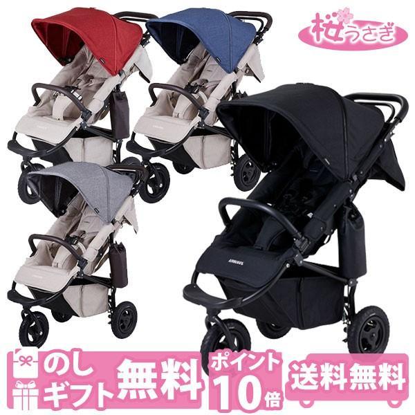 ベビーカー バギー 新生児 A型 エアバギー ココプレミア フロムバース COCO PREMIER FROM BIRTH ヘッドサポート付|sakurausagi