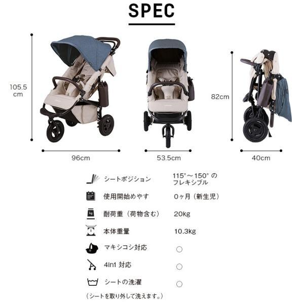 ベビーカー バギー 新生児 A型 エアバギー ココプレミア フロムバース COCO PREMIER FROM BIRTH ヘッドサポート付|sakurausagi|13
