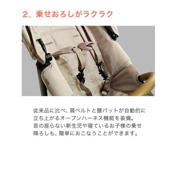 ベビーカー バギー 新生児 A型 エアバギー ココプレミア フロムバース COCO PREMIER FROM BIRTH ヘッドサポート付|sakurausagi|04