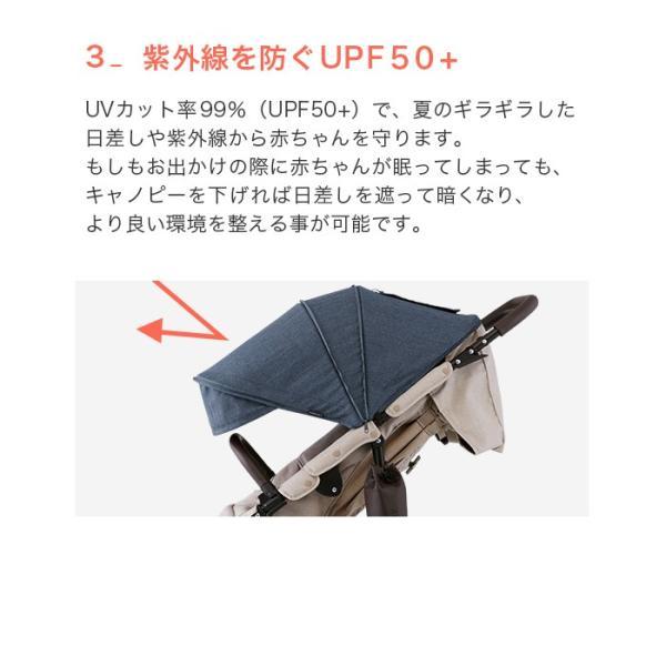 ベビーカー バギー 新生児 A型 エアバギー ココプレミア フロムバース COCO PREMIER FROM BIRTH ヘッドサポート付|sakurausagi|05