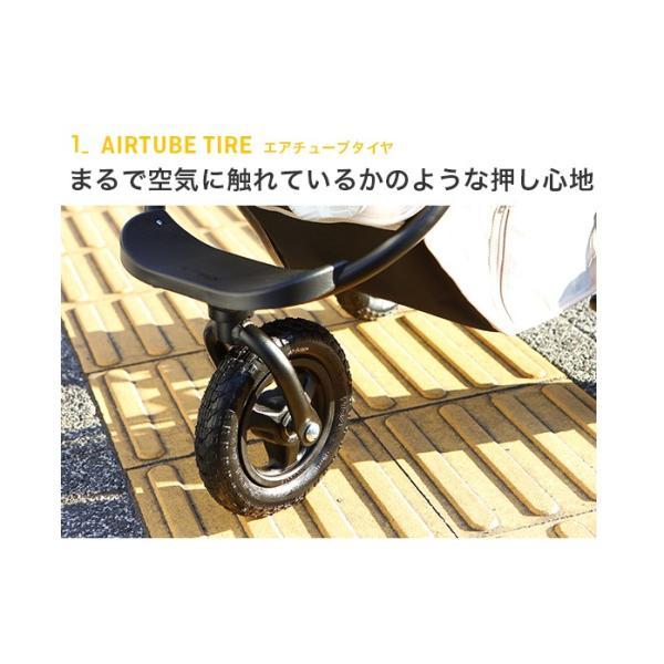 ベビーカー バギー 新生児 A型 エアバギー ココプレミア フロムバース COCO PREMIER FROM BIRTH ヘッドサポート付|sakurausagi|07
