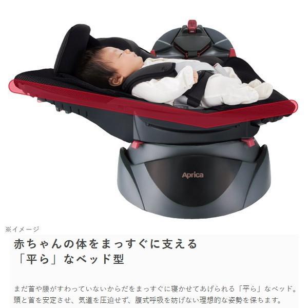 チャイルドシート 新生児 回転式 1歳から アップリカ ディアターンプラス AB aprica deaturnplus 送料無料 sakurausagi 07