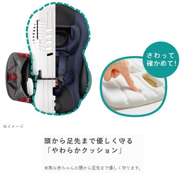 チャイルドシート 新生児 回転式 1歳から アップリカ ディアターンプラス AB aprica deaturnplus 送料無料 sakurausagi 08